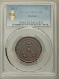 Coins of Hawaii , 1847 1C Hawaii Cent MS62 Brown PCGS. Medcalf 2CC-2....