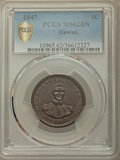 Coins of Hawaii , 1847 1C Hawaii Cent MS62 Brown PCGS. Medcalf 2CC-3. ...