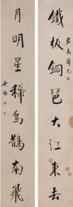 Works on Paper, Wu Mei (Chinese, 1884-1939). Scroll couplet. Hanging scrolls, ink on paper. 56-3/8 x 9-3/4 inches (143.2 x 24.8 cm) (wor... (Total: 2 Items)
