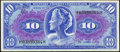 Military Payment Certificates:Series 611, Series 611 $10 Very Fine.. ...