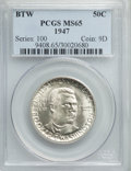 """Commemorative Silver, (2)1947 50C Booker T. Washington MS65 PCGS. The current Coin Dealer Newsletter (Greysheet) wholesale """"bid"""" price is $50.0... (Total: 2 coins)"""