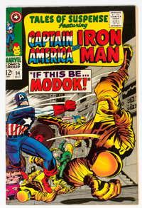 Tales of Suspense #94 (Marvel, 1967) Condition: VF/NM
