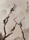 Photographs:Gelatin Silver, Don Hong-Oai (Chinese, 1929-2004). Gibbons at Play, Tianzi Mountain, 1986. Sepia toned gelatin silver, printed later. 14...