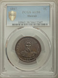 Coins of Hawaii , 1847 1C Hawaii Cent AU58 PCGS. PCGS Population: (80/251 and 0/0+).NGC Census: (53/182 and 0/1+). CDN: $700 Whsle. Bid for ...