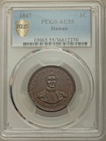 Coins of Hawaii , 1847 1C Hawaii Cent AU55 PCGS. PCGS Population: (55/331 and 0/0+). NGC Census: (46/235 and 0/1+). CDN: $650 Whsle. Bid for ...