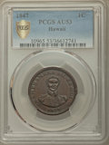 Coins of Hawaii , 1847 1C Hawaii Cent AU53 PCGS. PCGS Population: (25/386 and 0/0+). NGC Census: (8/281 and 0/1+). CDN: $600 Whsle. Bid for p...