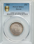 Coins of Hawaii , 1883 25C Hawaii Quarter MS64 PCGS Gold Shield. PCGS Population: (382/353 and 18/26+). NGC Census: (249/278 and 6/2+). CDN: ...