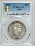 Coins of Hawaii , 1883 50C Hawaii Half Dollar AU58 PCGS Gold Shield. PCGS Population:(58/283 and 0/12+). NGC Census: (71/186 and 1/2+). CDN:...