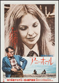 "Movie Posters:Comedy, Annie Hall (United Artists, 1978). Rolled, Very Fine+. Japanese B2 (20.25"" X 28.5""). Comedy.. ..."