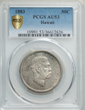 Coins of Hawaii , 1883 50C Hawaii Half Dollar AU53 PCGS Gold Shield. PCGS Population:(68/431 and 0/12+). NGC Census: (29/326 and 0/3+). CDN:...