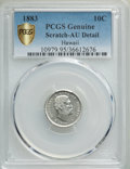 Coins of Hawaii , 1883 10C Hawaii Ten Cents -- Scratch -- PCGS Genuine Gold Shield.AU Details. NGC Census: (24/248 and 0/1+). PCGS Populati...