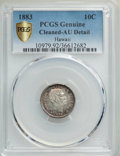 Coins of Hawaii , 1883 10C Hawaii Ten Cents -- Cleaning -- PCGS Genuine Gold Shield.AU Details. NGC Census: (24/248 and 0/1+). PCGS Populati...