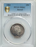 Coins of Hawaii , 1883 25C Hawaii Quarter MS61 PCGS Gold Shield. PCGS Population: (64/1327 and 0/50+). NGC Census: (78/913 and 0/10+). CDN: $...