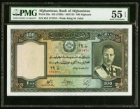Afghanistan Bank of Afghanistan 100 Afghanis ND (1939) Pick 26a PMG About Uncirculated 55 EPQ