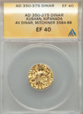 Ancients:Islamic, Ancients: KUSHAN. Kipanada (ca. 350-375). AV dinar (19mm, 11h).ANACS EF 40....