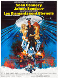 """Movie Posters:James Bond, Diamonds are Forever (Les Artistes Associes, R-1980s). Folded, Very Fine. French Grande (47"""" X 63""""). Robert McGinnis Artwork..."""