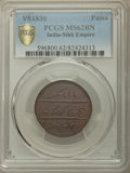 India:Independent Kingdoms - Sikh Empire, India: Sikh Empire. Pseudo-Sikh Pattern or Token Paisa 1830 MS62 Brown PCGS,...