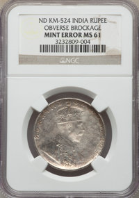 India: British India. George V Mint Error - Obverse Brockage Rupee ND (1911-1936) MS61 NGC