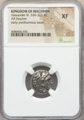 Ancients:Greek, Ancients: MACEDONIAN KINGDOM. Alexander III the Great (336-323 BC). AR drachm (17mm, 10h). NGC XF....