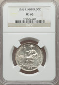 French Indo-China: French Colony 50 Centimes 1936-(a) MS66 NGC
