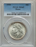 Commemorative Silver, 1936 50C Boone MS65 PCGS. PCGS Population: (839/495). NGC Census: (626/319). CDN: $145 Whsle. Bid for problem-free NGC/PCGS...