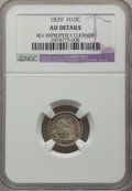 Seated Half Dimes, 1839 H10C No Drapery -- Reverse Improperly Cleaned -- NGC Details. AU. NGC Census: (4/287). PCGS Population: (8/282). AU50....