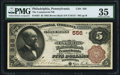 National Bank Notes:Pennsylvania, Philadelphia, PA - $5 1882 Brown Back Fr. 467 The Commercial NB of Pennsylvania Ch. # 556 PMG Choice Very Fine 35.. ...