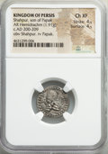 Ancients:Oriental, Ancients: PERSIS KINGDOM. Shahpur, son of Papak (ca. AD 200-209). AR hemidrachm (18mm, 1.91 gm, 7h). NGC Choice XF 4/5 - 4/5....