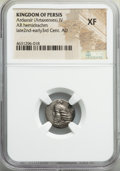 Ancients:Oriental, Ancients: PERSIS KINGDOM. Ardaxsir (Artaxerxes) IV (late 2nd-early 3rd century AD). AR drachm (17mm, 5h). NGC XF....