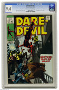 Silver Age (1956-1969):Superhero, Daredevil #47 (Marvel, 1968) CGC NM 9.4 Cream to off-white pages. First appearance of Willie Lincoln. Gene Colan cover and a...