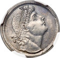 Ancients:Roman Imperial, Ancients: Constantius II, as Augustus (337-361 AD). AR anepigraphicsiliqua (21mm, 3.23 gm, 11h). NGC Choice AU★ 4/5 - 5/5, Fine S...