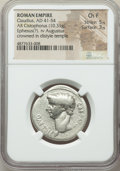 Ancients:Roman Imperial, Ancients: Claudius I (AD 41-54). AR cistophorus (28mm, 10.31 gm,7h). NGC Choice Fine 5/5 - 3/5....