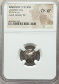 Ancients:Oriental, Ancients: PERSIS KINGDOM. Uncertain King (ca. mid-2nd century BC). AR drachm (14mm, 7h). NGC Choice XF....