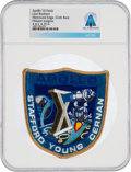 Explorers:Space Exploration, Apollo 10: Neil Armstrong's Personally-Owned Lion Brothers Mission Insignia Patch Directly From The Armstrong Family Collectio...