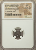 Ancients:Oriental, Ancients: PERSIS KINGDOM. Kapat (1st century AD). AR hemidrachm (11mm, 1.73 gm, 2h). NGC AU 5/5 - 3/5....
