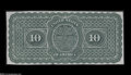 Large Size:Demand Notes, Fr. 196 1861-63 Interest Bearing Note Back Proof About New....