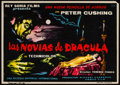 "Movie Posters:Horror, Brides of Dracula (Universal International, 1961/1960). Very Fine.Spanish Herald (6"" X 4.25"") & Promotional Items (2) (5.25...(Total: 3 Items)"