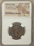 Ancients:Ancient Lots , Ancients: ANCIENT LOTS. Roman Imperial. Ca. AD 117-169. Lot of two(2) AEs. NGC Choice Fine.... (Total: 2 coins)