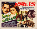"Movie Posters:Mystery, Song of the Thin Man (MGM, 1947). Folded, Fine/Very Fine. Half Sheet (22"" X 28"") Style B. Mystery.. ..."