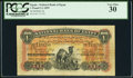 World Currency, Egypt National Bank of Egypt 1 Pound 5.1.1899 Pick 2b PCGS VeryFine 30.. ...