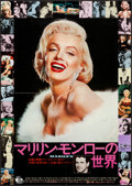 "Movie Posters:Documentary, Marilyn (20th Century Fox, R-1974). Folded, Very Fine. Japanese B2(20.25"" X 28.5""). Documentary.. ..."