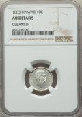 Coins of Hawaii , 1883 10C Hawaii Ten Cents -- Cleaned -- NGC Details. AU. NGCCensus: (24/249). PCGS Population: (71/327). CDN: $225 Whsle. ...