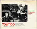 "Movie Posters:Foreign, Yojimbo (Seneca International, 1961). Fine+. Lobby Card (11"" X 14""). Foreign.. ..."