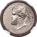 Brazil: Pedro II silver-plated copper Pattern 100 Reis 1865 UNC Details (Scratches) NGC