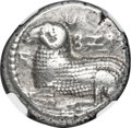 Ancients:Greek, Ancients: CYPRUS. Salamis. Euelthon (530/15-480 BC). AR stater (21mm, 11.23 gm, 11h). NGC Choice VF 4/5 - 5/5....