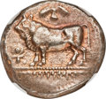Ancients:Greek, Ancients: CYPRUS. Paphos. Onasioikos. Ca. 425-400 BC. AR stater (23mm, 11.07 gm, 11h). NGC XF 4/5 - 5/5....