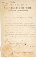 Autographs:Non-American, Nicholas I, Emperor of Russia, Document Signed. ...