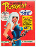 Magazines:Miscellaneous, Pussycat #1 (Marvel, 1968) Condition: FN....