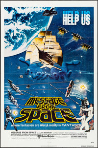 "Message from Space (United Artists, 1978). Folded, Very Fine. One Sheet (27"" X 41""). Science Fiction"