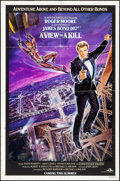 "Movie Posters:James Bond, A View to a Kill (United Artists, 1985). Folded, Fine/Very Fine.One Sheet (27"" X 41""). Advance, Dan Gouzee Artwork. James B..."